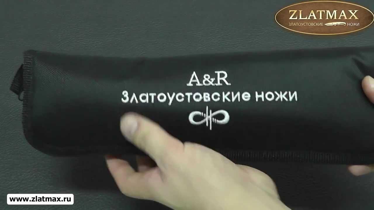 Видео Нож Штрафбат (100Х13М, Наборная кожа, Нержавеющая сталь, Текстолит)