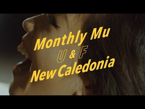 Monthly Mu & New Caledonia - U&F (Official Video)