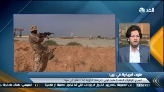 صحفي ليبي: الغارة الأمريكية على سرت تؤكد الصراع الغربي في البلاد