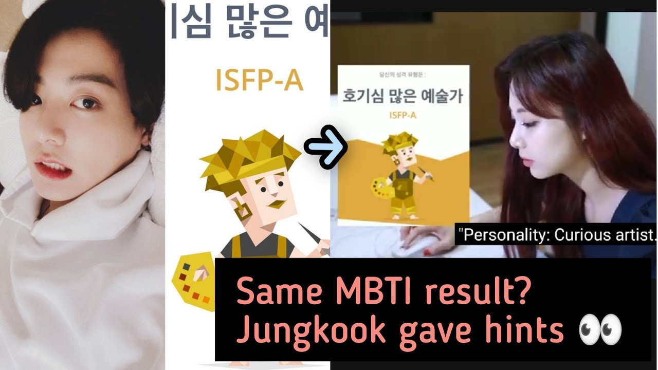Jungkook giving hints | coincidence or evidence?