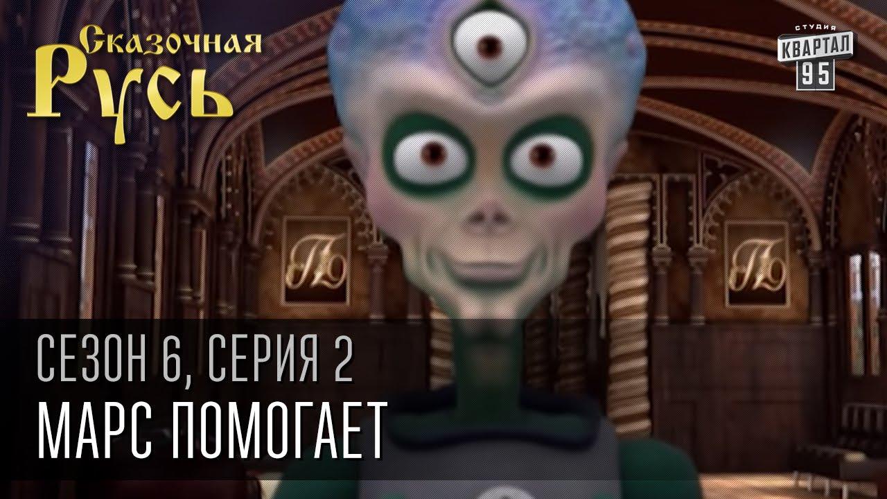 Ютюб звездная русь фото 561-205
