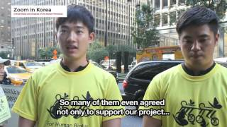 Korean Cyclists Join Justice for