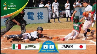 Highlights: Mexico v Chinese Taipei - Bronze Medal Game - WBSC U-12 Baseball World Cup 2017