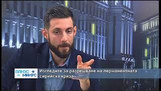 """""""Плюс – Минус"""" с гости Мартин Табаков и Мохамед Ибрахим – 25.07.2018 (част 2)"""