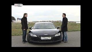 «Наши тесты»: Во имя Победы.  Audi R8 V10 Le Mans Heritage