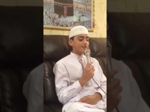 Jamal Ul Quran Urdu Pdf