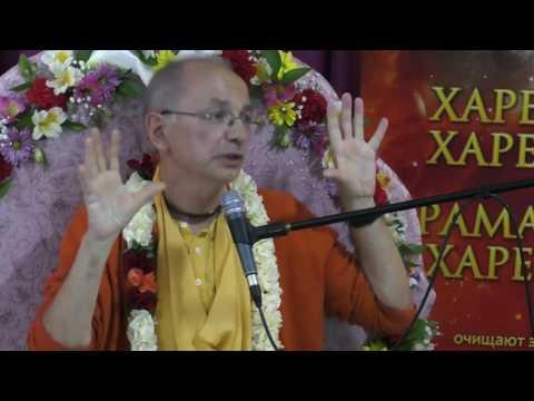 Шримад Бхагаватам 11.13.9 - Бхакти Вигьяна Госвами