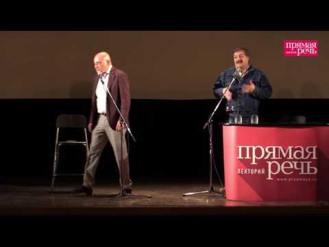 Владимир Познер «Литература про меня» Дмитрий Быков - ведущий и собеседник | Прямая речь