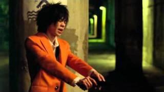 Прощай, Тайпей    Yi ye Taibei 2010