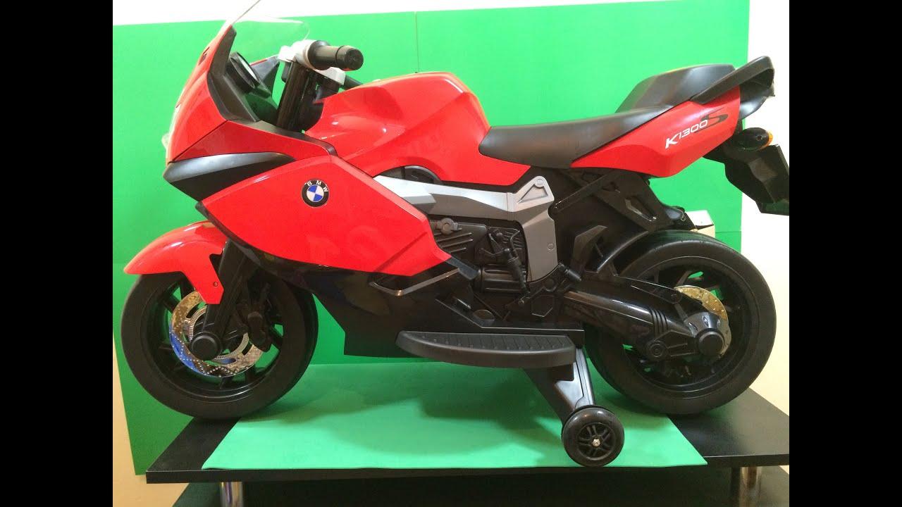 Ak 252 L 252 Motor Motorcycle Battery Youtube