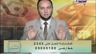 بالفيديو.. داعية يوضح علاج الوسواس القهري في الصلاة