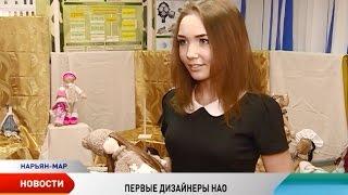 Молоді дизайнери НАО представили виставку ляльок та іграшок