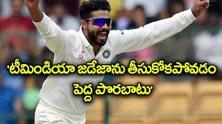 """India vs Australia 2018,2nd Test: Michael Vaughan Thinks""""India Made A Mistake"""" By Not Picking Jadeja"""