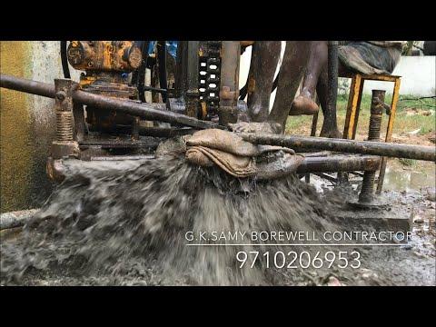 Borewell/Borewell Drilling/Borewell High Power Drilling/Borewell Contractor/Water Borewell Drilling