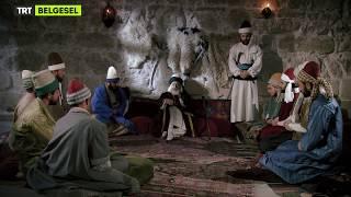 Ahi Evran ı Veli - Fragman - TRT Belgesel