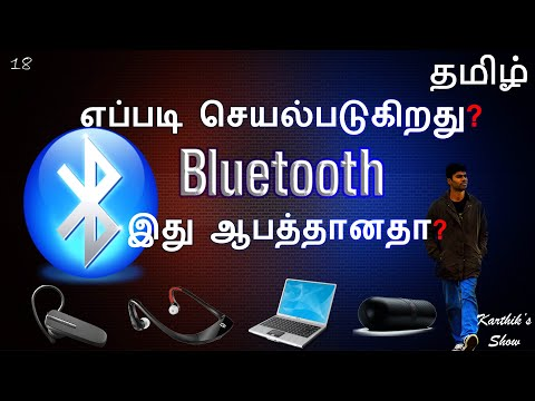 How Bluetooth Works In Tamil Is Bluetooth Harmful Karthik S Show Youtube
