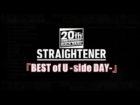 ストレイテナーBEST ALBUM『BEST of U -side DAY-』ダイジェスト映像