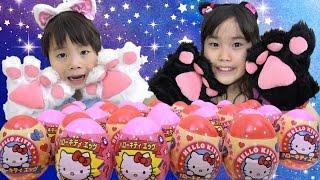 Hello Kitty Surprise EGG キティちゃん カプセル たまご 何が入ってるかニャー!! こうくんねみちゃん thumbnail