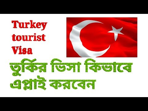 How To Apply For Turkey Tourist Visa