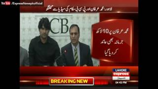 banned-1-year-ban-and-1-million-rupees-fined-on-spot-fixing-case-express-news
