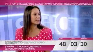 О ситуации в Крыму: банки денег не дают, брак зарегистрировать нельзя