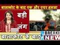 Pulwama: Pm Modi Speech पुलवामा पर  प्रधानमं�