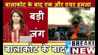 Pulwama: PM Modi Speech पुलवामा पर  प्रधानमंत्री नरेंद्र मोदी के बयान