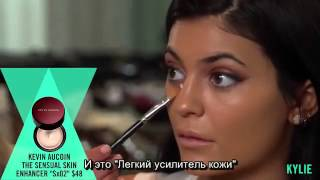 Kylie Jenner's Makeup Tutorial   Макияж Кайли Дженнер new