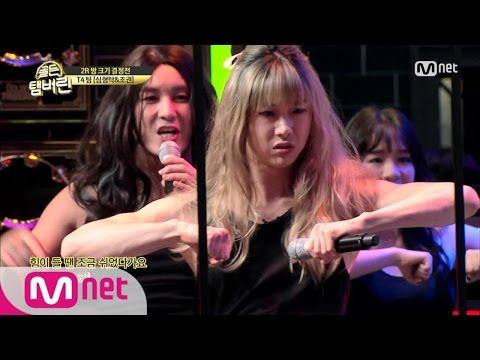 Golden Tambourine 형탁X조권, 씨스타 위협하는 치명적 춤사위~ 161222 EP.2