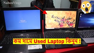 homemade laptop