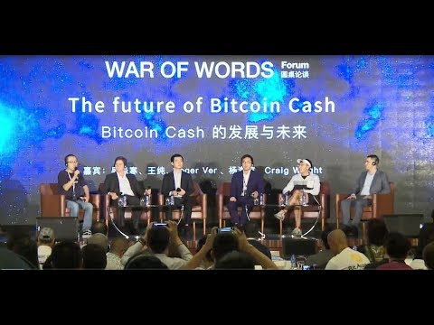 The Future of Bitcoin Cash roundtable - Hong Kong 2017 - Bitkan's Blockchain Global Summit