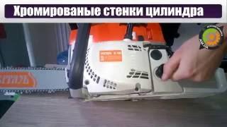 видео Цепная бензопила Craft-Tec CT-4000 купить для сада