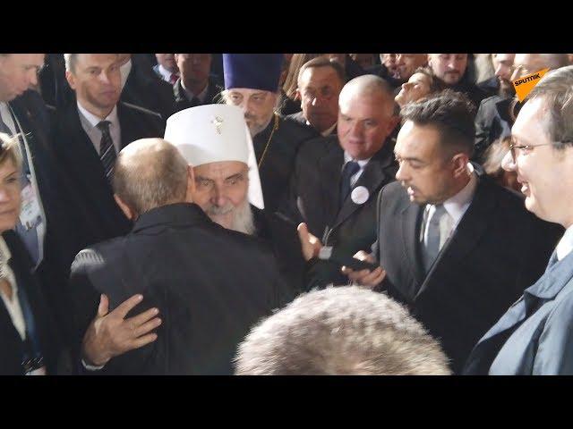 Šta je patrijarh poklonio Putinu