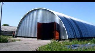 Бескаркасное строительство ангаров в Крыму(, 2015-02-03T11:48:13.000Z)