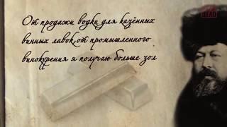История одного обмана - фильм аналогов которого нет в мире!!!(Общее Дело)