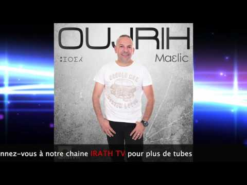 OUJRIH 2016★ Abellar★ Tube Music kabyle (Official Audio )