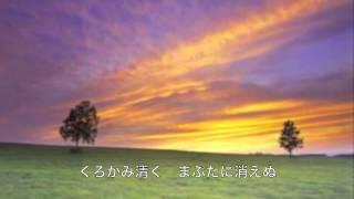 三橋美智也さんの「石狩川悲歌」を唄ってみました。 作詞:高橋掬太郎 ...