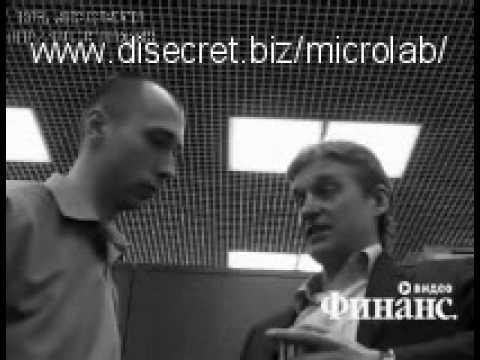 Олег Тиньков Как начать бизнес?.wmv