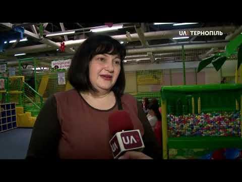 UA: Тернопіль: У соціальних мережах відбулася акція