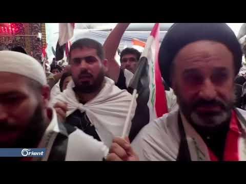 هؤلاء هم المتورطون بقتل المتظاهرين العراقيين... والعمليات جارية لحشد مظاهرات جديدة  - نشر قبل 19 ساعة