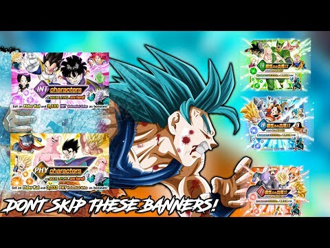 DONT SKIP THESE BANNERS!! | ARE THEY ACTUALLY A GOOD DEAL!? | DRAGON BALL Z DOKKAN BATTLE