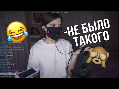 История о том как Братишкин компьютер tenderlybae чинил🤣 - Поиск видео на компьютер, мобильный, android, ios