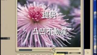 "DVD MovieWriter 4の使い方 ""テレビ録画とCMのカット"""