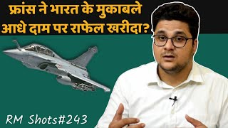 France Purchase Rafale in half price,New Canopy for Tejas,HAL HTT40 and Pilatus aircraft