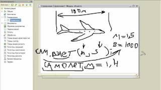 Синтаксис языка 1С(Полная версия видеокурса -