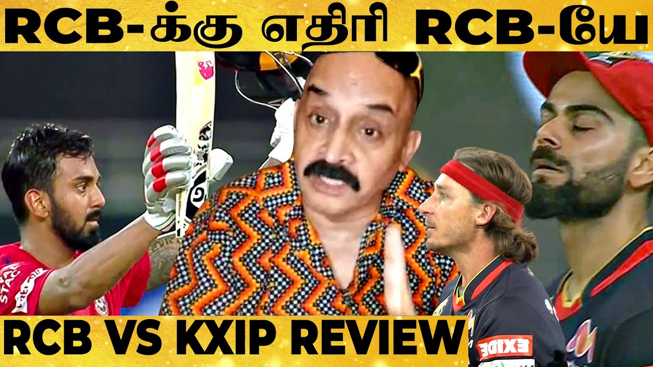 STEYN-less Team ஆயிடும் | KOHLI-யால் தோற்ற RCB | Bosskey's Burning Point | RCB vs KXIP | IPL