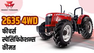 Massey Ferguson 2635 4WD Tractor | Massey 2635 Price in India | Massey Tractor