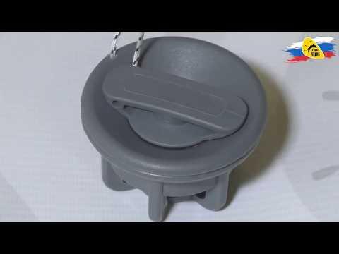Устройство #воздушного клапана надувной лодки из ПВХ – #клапан Голубева