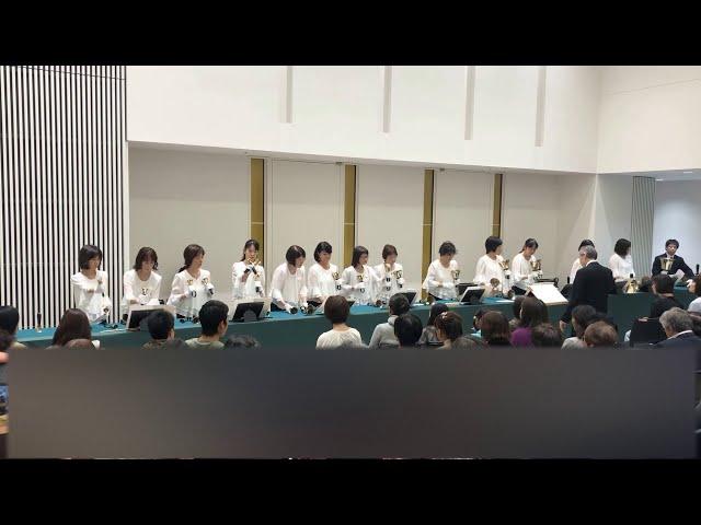 Handbell ハンドベル Yesterday, Ding Dong Ringers, Dir. Nozomu Abe 2019 Nov