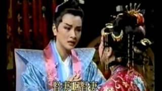 大唐風雲錄片段 情天遺恨實難補(許秀年.黃香蓮)
